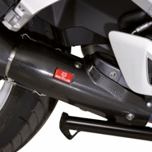 BMW-R1200RT_Heat protection-detail